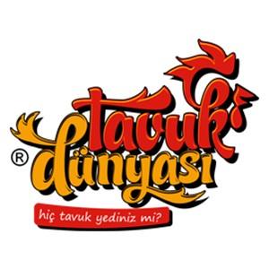 TAVUK DÜNYASI - Antalya Migros AVM